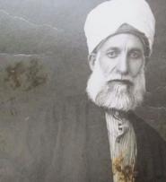 Mehmet Ruhi Dede (1883 - 1950)