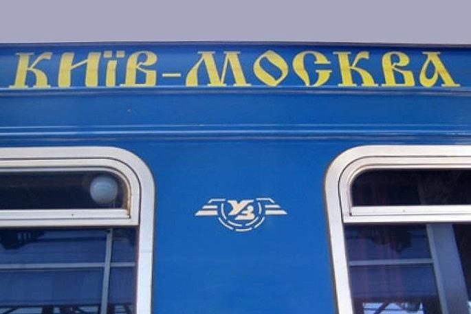 2020/02/korona-virusu-suphesiyle-moskova-treni-karantinaya-alindi-20200221AW94-1.jpg